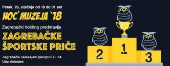 Zagrebačke športske priče večeras na Zagrebačkom velesajmu