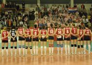 15 godina od osvajanja zlata na Europskom kadetskom prvenstvu u Zagrebu