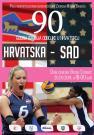 90. godina igranja odbojke u Hrvatskoj